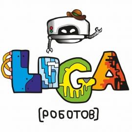 Зачем «Лига роботов» в Ярославле?