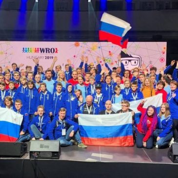 Итоги World Robot Olympiad 2019